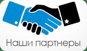 partnery[1]